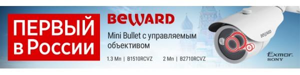 B1510RCVZ