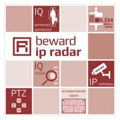 IP Radar для 1 IP-камеры  Профессиональное ПО, до 24 видеоканалов, интерактивная карта, детектор движения, мультимониторный режим, поддержка PTZ, интеллектуальный поиск в архиве. Лицензия на 1 IP-видеоканал